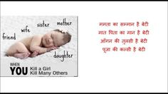 images of hindi poems for mother