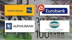 ΣΚΛΗΡΗ ΑΝΑΚΟΙΝΩΣΗ των Τραπεζών προς ΟΛΟΥΣ! – Για να μη ξεχνάμε την 5η Φάλαγγα και τις επιχορηγήσεις