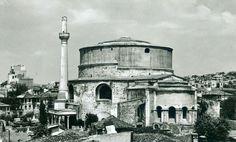 Θεσσαλονίκη - Ροτόντα (μάλλον δεκ. '50) Thessaloniki, Old City, Macedonia, Vintage Photos, Taj Mahal, Cities, Greece, Nostalgia, Europe