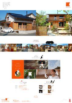 建販「ついのすみか」鳥取の地域密着型工務店