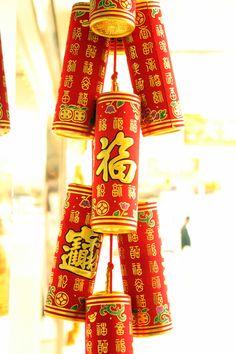 Chinese New Year - by TheMCCorner