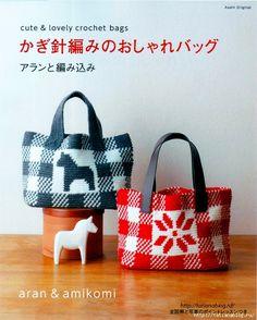 Японский журнал по вязанию Asahi Original Cute amp lovely crochet bags 2013