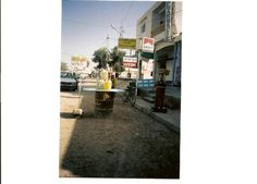 Gas station - Tunisia