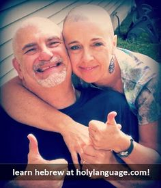 www.holylanguage.com Meet Jeannie, one of our newest Hebrew students. Here's her beautiful story of being drawn by God's Ruach/Spirit, and facing questions after being diagnosed with breast cancer.     All I can in regards to my desire to learn the Hebrew language is that it is G-d inspired. As I look back on my life, even in the very early years, I've had a deep empathy and love for the Jewish people. As a young child, I was deeply interested in the Holocaust and the Jewish people are deepl...