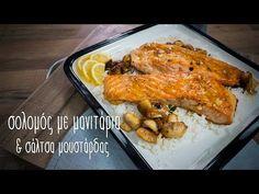 Τούρτα Λεμόνι: Μια πολύ εύκολη συνταγή. Γιατί όταν η ζωή σου δίνει λεμόνια φτιάχνεις απλά & γρήγορα μια λαχταριστή Τούρτα Λεμόνι Tandoori Chicken, Seafood, Healthy Recipes, Meat, Ethnic Recipes, Youtube, Kitchens, Greek, Sea Food