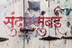 learned to speak hindi and urdu