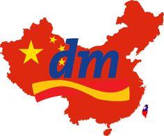 Drogeriekette dm verkauft ihre Produkte jetzt auch in China - http://aaja.de/2hbTya0