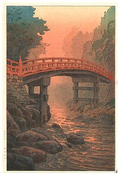 By Ito Yuhan - Shinkyo IV ~ to Yuhan, active 1930s. This woodblock print of Shinkyo (Sacred Bridge) at Nikko in the sunset glow was designed in the 1930s. It is a wonderful example of the expressive, but romantic style of the shin hanga art movement. Ito Yuhan's prints do not have black key block outlines in order to simulate the soft watercolor looks.