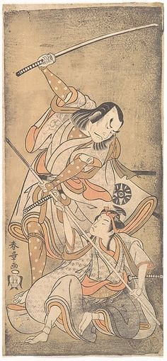 Katsukawa Shunshō (Japanese, 1726–1792). The Actor Nakamura Nakazo with a Sword, Fighting the Actor Ichikawa Raizo II who is Armed with a Lance, 1769. The Metropolitan Museum of Art, New York. Rogers Fund, 1922 (JP1357)