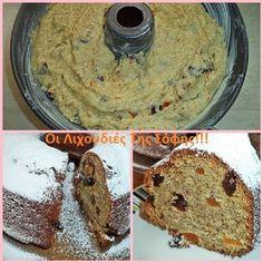 νηστισιμο κεικ1 Cake Bars, Coffee Cake, Good To Know, Guacamole, Biscuits, Pudding, Vegan, Baking, Ethnic Recipes