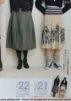 giftjap.info - Интернет-магазин | Japanese book and magazine handicrafts - MRS STYLE BOOK 11-2007