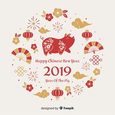 May the joy and happiness around you today lasts forever and always. Happy Chinese New Year. Happy Chinese New Year, Chines New Year, Chinese New Year Poster, Chinese New Year Design, Happy New Year Images, New Years Poster, Chinese Style, New Year Typography, Vintage Typography