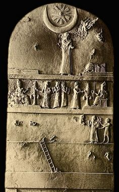 Sumerian stele of Ur Nammu - from ancient city of Ur, Mesapotamian culture