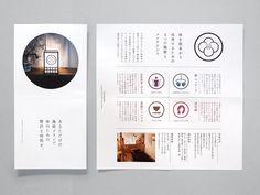 DM design tegusu-FORmente / VI design Zucchini: A Power House of Nutrition Dating back to 7000 B. Design Food, Menu Design, Page Design, Book Design, Layout Design, Design Design, Editorial Layout, Editorial Design, Menu Book