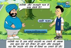 #Garibi Aur Majboori Kya Hoti Hai? - TrollTree Share Funny #Girlfriends Trolls - http://www.trolltree.com/