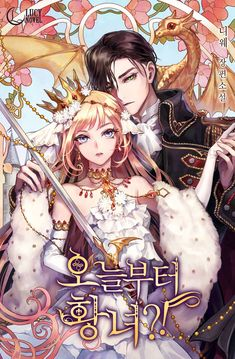Name of manga :I'm a queen from today Anime Couples Drawings, Anime Couples Manga, Chica Anime Manga, Cute Anime Couples, Manga Couple, Anime Love Couple, Anime Harem, Japanese Novels, Manga Story
