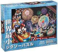 roller coasters jigsaw puzzles disney mickey puzzles roller coaster