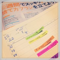 139 best 手帐 planner images caro diario daily journal notebook