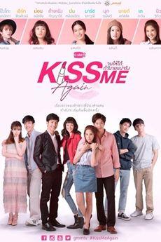 Watch Thai Movie Eng Sub