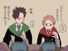 うぃむさん/#haikyuu #HQ #ハイキュー #anime #illustration #fan art #nekoma Haikyuu Nekoma, Kuroo Tetsurou, Haikyuu Funny, Haikyuu Fanart, Haikyuu Anime, Haikyuu Ships, Harry Potter Crossover, Fandom Crossover, Anime Crossover