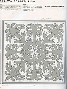 Hawaiian Quilt Patterns, Hawaiian Quilts, Quilt Block Patterns, Pattern Blocks, Quilt Blocks, Stitch Patterns, Quilting Projects, Quilting Designs, Sewing Projects