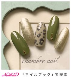 The advantage of the gel is that it allows you to enjoy your French manicure for a long time. There are four different ways to make a French manicure on gel nails. Camo Nails, Plaid Nails, Leopard Nails, Swag Nails, Diy Nails, Stylish Nails, Trendy Nails, Emerald Nails, Fall Nail Trends