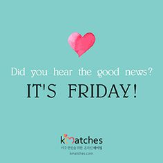 Did you hear the good news? It's Friday! 미주 한인을 위한 온라인 데이팅 Korean American Dating #LA #relationship #엘에이 #한인타운 #데이트 #korean #koreanamericandating #미주한인온라인데이트