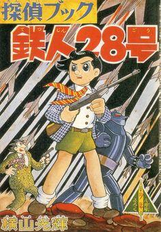 1960s japanese manga shows - Google Search