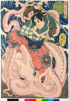 Woodblock print, oban tate-e. Ario-maru on the shore, sword in hand, sturggling with a giant octopus.