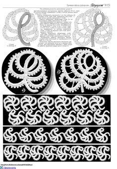 "Photo from album ""Дуплет on Irish Crochet Charts, Irish Crochet Patterns, Crochet Motifs, Freeform Crochet, Thread Crochet, Crochet Designs, Russian Crochet, Japanese Crochet, Crochet Leaves"