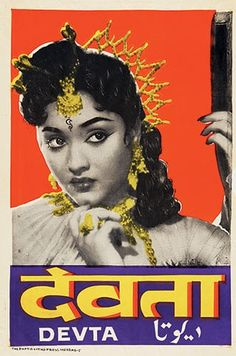 The Art of Bollywood is a lovingly curated tribute to the unique tradition of poster design, featuring artist biographies and a breakdown of their working methods Vintage Movies, Vintage Posters, Graphic Design Illustration, Illustration Art, Indian Aesthetic, Bollywood Posters, Vintage India, Artist Biography, Vintage Bollywood