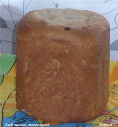 Печем в хлебопечке. Овсяно – творожный  хлеб.. Обсуждение на LiveInternet - Российский Сервис Онлайн-Дневников