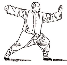 Building a Daily practice with Tai Chi Chuan (Taijiquan) Tai Chi Movements, Qigong, Acupuncture, Yoga Meditation, Kung Fu, Yoga Inspiration, Martial Arts, China, Poses
