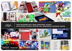 Рекламные дизайнеры, наружный дизайн, дизайн агентство Рекламно-производственная компания AGroup   Рекламно-производственная компания AGroup https://xn--80aaaaxe4aikcc8ad2b1n.com/ https://xn--80aaaaxe4aikcc8ad2b1n.com/dizajn-reklamyi info@agroup.ru #креативныйагентство #разработкадизайна #дизайннаружнойрекламы #дизайнмастер #наружнаяреклама #дизайнпроект #наружнойрекламы #разработкадизайнанаружнойрекламы #рекламныйдизайн #дизайнрекламы #рекламадизайн #маркетингдизайн #проектрекламы…