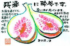 Инжир... нежный фрукт по-японски. - Ярмарка Мастеров - ручная работа, handmade