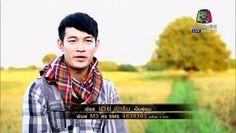 ชงชาสวรรคไมคทองคา3 รอบชง เพลงชา 3-5 13 ธนวาคม 2558 ยอนหลง Cingchaswan http://ift.tt/1I1xc3E