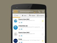 Vkino Android app by Roman Timur