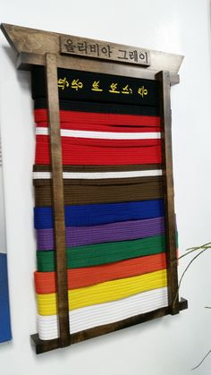 Martial arts belt display Custom. with Korean name. Can add english with Korean. $75. w/o belts.