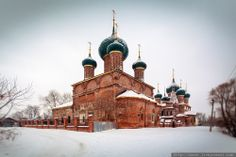 Yaroslavl Church Architecture, Historical Architecture, Russian Orthodox, Golden Ring, Largest Countries, Eastern Europe, Capital City, Worlds Largest, Taj Mahal