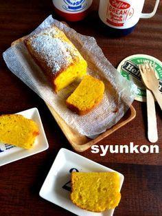【簡単!!工程写真つき】泡立て、すり混ぜ不要*ホットケーキミックスでしっとりかぼちゃケーキ|山本ゆりオフィシャルブログ「含み笑いのカフェごはん『syunkon』」Powered by Ameba