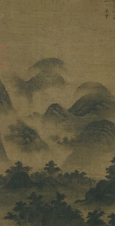 Tower of Rising Clouds (雲起樓圖) attributed to Mi Fu, also known as Mi Fei, (米芾, 1051-1107), Song Dynasty (960-1279). Hanging scroll, ink on silk, at the Freer Gallery of Art, Washington, D.C. Japanese Painting, Chinese Landscape Painting, Korean Painting, Japanese Art, Asian Landscape, Landscape Art, Pintura China, Freer Gallery, Chinese Brush