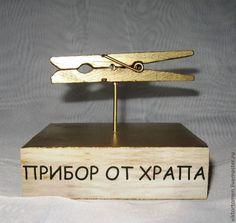 прикольные подарки для мужчин: 20 тыс изображений найдено в Яндекс.Картинках