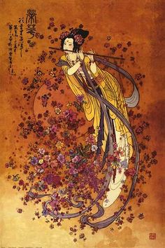 Chinese art - Goddess of Prosperity.