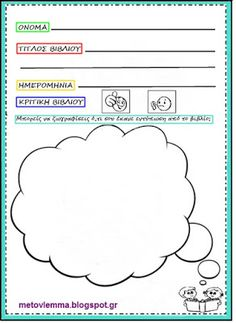 Class Rules, 1st Day, Library Books, Free Printables, Alphabet, Teaching, Writing, School, Blog