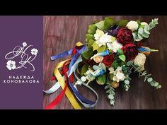 Как собрать букет с цветами из фоамирана в стиле Бохо - YouTube