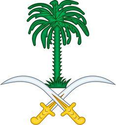 Emblem of Saudi Arabia - Arabia Saudita - Wikipedia National Day Saudi, House Of Saud, Png Transparent, Riad, Deal With The Devil, Royal Court, Jeddah, Coat Of Arms, Saudi Arabia