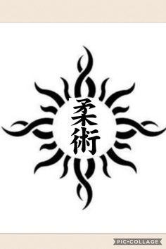 """Sun with Chinese """"Jiu Jitsu"""" in the middle"""