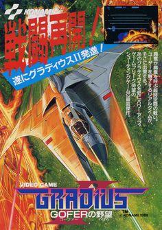 Konami's GRADIUS II GOFERの野望 poster.