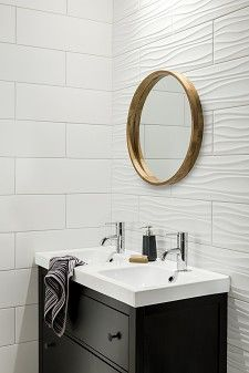 Swave™ Structured White Tile