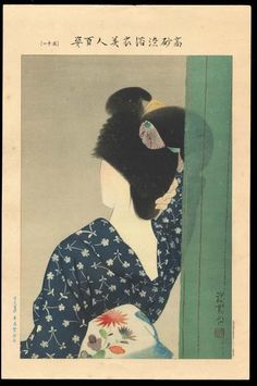 Not dated - Itō Shinsui - 11 - From the serie 100 figures of beauties wearing Takasago kimonos